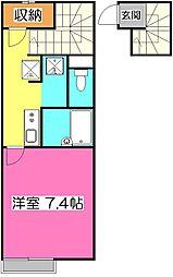 埼玉県新座市野火止1丁目の賃貸アパートの間取り