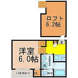 GRANDFORME堀田[2階]の間取り