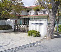 米田幼稚園…約350m