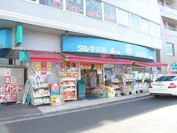 ダルマ旭ケ丘店...