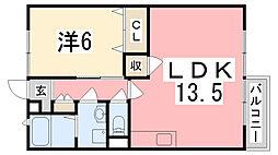 曽根駅 4.6万円