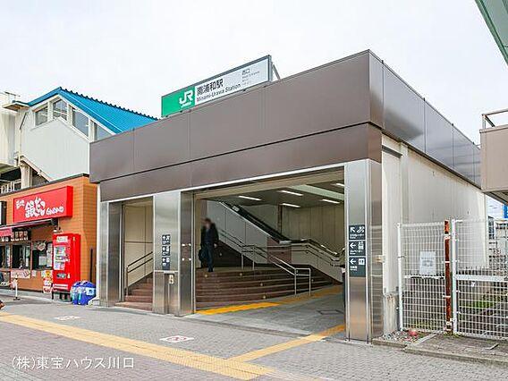 京浜東北・根岸...