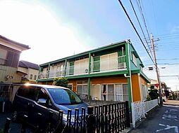 埼玉県所沢市和ケ原3丁目の賃貸アパートの外観