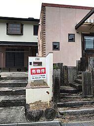 榊原温泉口駅 1,280万円