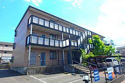 カサベルテ[2階]の外観