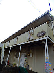 葉根木パークハウス[2階]の外観