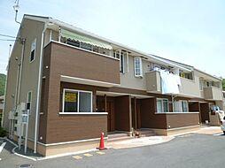 JR津山線 玉柏駅 バス5分 牟佐上下車 徒歩7分の賃貸アパート
