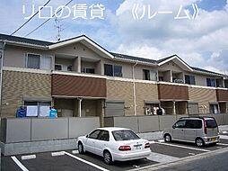 福岡県糟屋郡篠栗町大字和田の賃貸アパートの外観