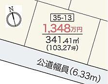区画No.35-13号地の区画図