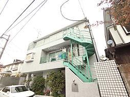 東京都北区西ヶ原1丁目の賃貸マンションの外観