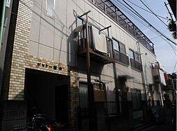東京都足立区千住1丁目の賃貸アパートの外観