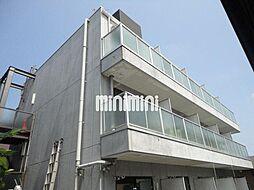 文学館[3階]の外観