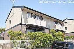 セジュール鴨生田 B棟[2階]の外観