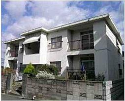 福岡県北九州市八幡西区永犬丸南町3丁目の賃貸アパートの外観