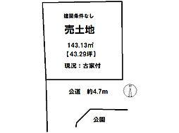 熊取町小垣内2丁目 売土地