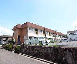 京都府八幡市男山石城の賃貸アパートの外観