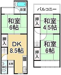 元田中駅 382万円