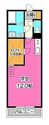 ヒルサイド菅沢II[1階]の間取り