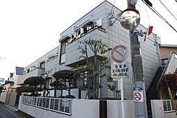 千葉県市川市南八幡1丁目の賃貸アパートの外観