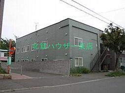 北海道札幌市東区北二十条東4丁目の賃貸アパートの外観