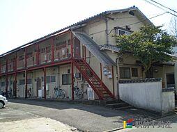 久留米駅 2.8万円