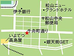 松山市千舟町
