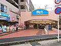 Big-A横浜...