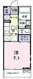 ヌーベル・ソウザI[2階]の間取り