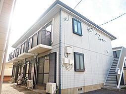 松森団地中央 2.6万円