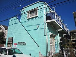 千葉県千葉市花見川区幕張本郷3丁目の賃貸アパートの外観