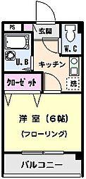 ハイツレインボー[2階]の間取り