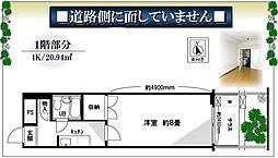 豊玉永谷マンション[112号室]の間取り