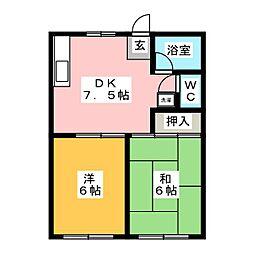 メゾン・ド・ミキ[2階]の間取り