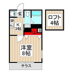 新座駅 5.6万円