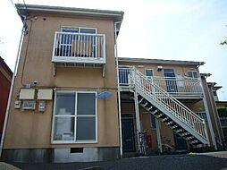 神奈川県横浜市金沢区釜利谷西1の賃貸アパートの外観