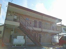 メゾンタマキ[2階]の外観