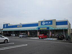 綿半フレッシュマーケット西成店 徒歩 約8分(約600m)