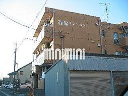 西富マンション[3階]の外観