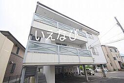 岡山県岡山市南区福田の賃貸マンションの外観