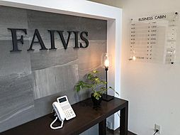 FAIVIS BUSINESS CABIN