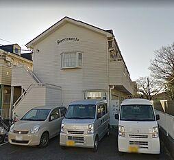 湘南サクラメント[2F号室]の外観
