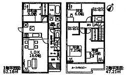 水野駅 2,680万円
