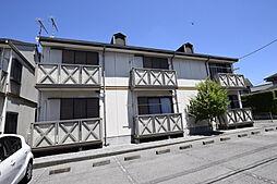 ステーションハウスB[103号室]の外観