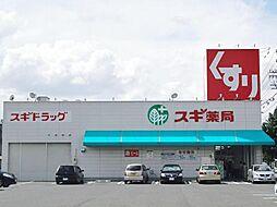 レジデンス神ノ倉(レジデンスカミノクラ)[2階]の外観