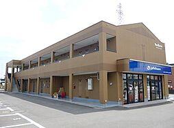 ロイヤルフォート新井田[105号室]の外観