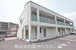 JR日豊本線 隼人駅 徒歩17分の賃貸アパート