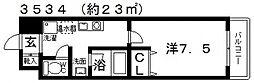 チェロマレ天美東[301号室号室]の間取り