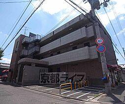 京都府京都市下京区七条御所ノ内本町の賃貸アパートの外観