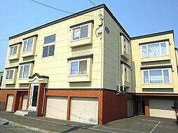 北海道札幌市清田区清田一条2丁目の賃貸アパートの外観