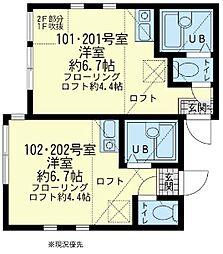 ユナイト桜本 エルメンドルフ[2階]の間取り